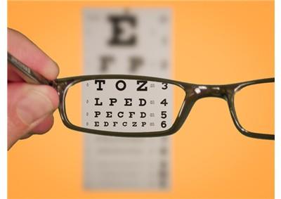 Exame de vista online gratis
